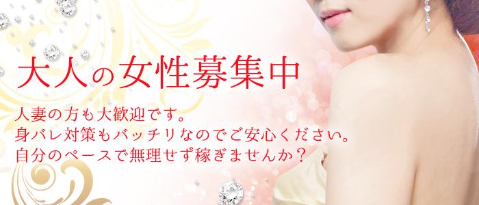 人妻・熟女・NADIA大阪店