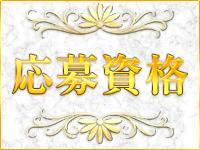 長岡人妻市