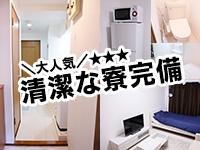 ドMな生保レディー名古屋・池下店で働くメリット6