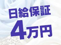 新人保証7時間4万円