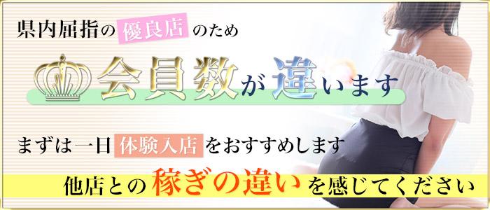 ムラムラM字妻 那覇店
