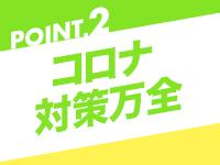 ムラムラM字妻 那覇店で働くメリット2