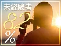 人妻倶楽部内緒の関係 春日部店