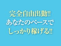 人妻倶楽部 内緒の関係 川越店で働くメリット3