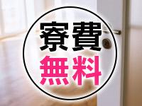 人妻倶楽部 内緒の関係 久喜店で働くメリット3