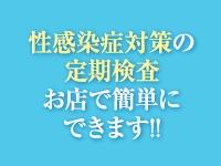 人妻倶楽部 内緒の関係 大宮店