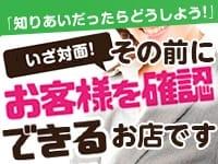 舐めフェチの会(日本橋店)