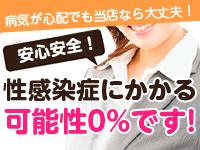 舐めフェチの会(京橋店)で働くメリット3