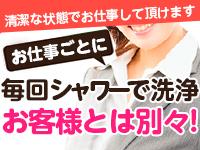 舐めフェチの会(京橋店)で働くメリット4