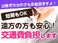 舐めフェチの会(京橋店)で働くメリット7