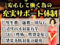 熟年カップル難波日本橋生電話からの営みで働くメリット3