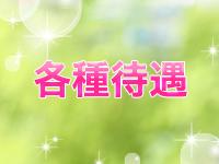 なんごくおとめぐる~ぷで働くメリット3