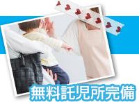COCO GROUP 姫路東店