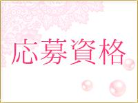 成田風俗空港 美少女らうんじ