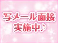 TENKYU -天弓-