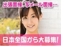 株式会社NewActorExperience 東京本社