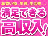 株式会社NewActorExperience名古屋支社で働くメリット3