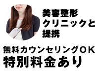 株式会社NewActorExperience名古屋支社で働くメリット5