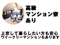 株式会社NewActorExperience名古屋支社で働くメリット6