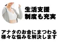 株式会社NewActorExperience名古屋支社で働くメリット7