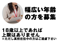 株式会社NewActorExperience名古屋支社で働くメリット8