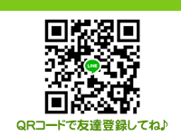 株式会社NewActorExperience名古屋支社で働くメリット9
