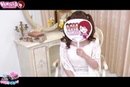 やんちゃな子猫 日本橋2号店のバニキシャ(女の子)動画