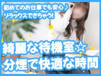 角海老グループ 松戸エリアで働くメリット3
