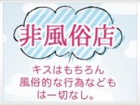 ねむり姫で働くメリット3