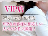 ねむり姫VIPで働くメリット6