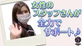 -NEO-皇帝別館に在籍する女の子のお仕事紹介動画