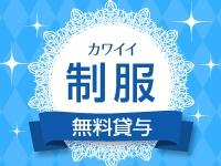 治療院.NET 那須塩原店で働くメリット4