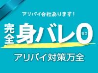 治療院.NET 那須塩原店で働くメリット6