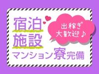 治療院.NET 那須塩原店で働くメリット9