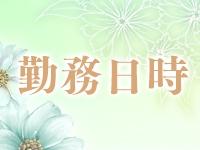 人妻ネットワーク 春日部~岩槻編で働くメリット1