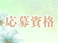 人妻ネットワーク 春日部~岩槻編で働くメリット2