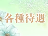 人妻ネットワーク 春日部~岩槻編で働くメリット3