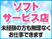人妻ネットワーク 春日部~岩槻編で働くメリット6