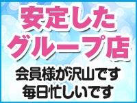 人妻ネットワーク 春日部~岩槻編で働くメリット7