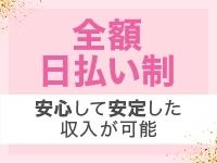 イエスグループ福岡 M's Kissで働くメリット2
