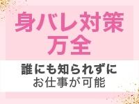 イエスグループ福岡 M's Kissで働くメリット6