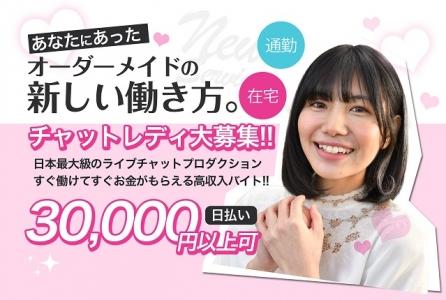 ニューステージグループ勝田台店の求人画像