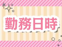 ニューステージグループ(長野店)