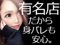いちゃいちゃパラダイス(岡山店)