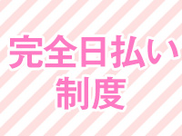 源氏物語新潟