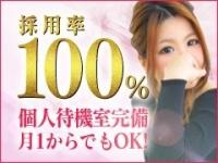 静岡♂風俗の神様 静岡店(LINE GROUP)