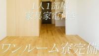 静岡♂風俗の神様 静岡店(LINE GROUP)で働くメリット4