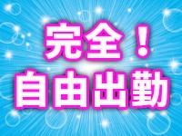 静岡♂風俗の神様 静岡店(LINE GROUP)で働くメリット8