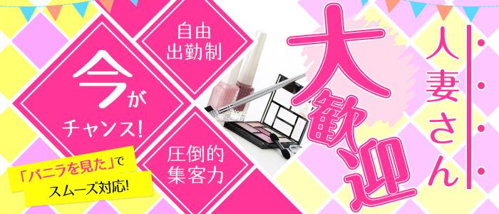 人妻・熟女・静岡♂風俗の神様 静岡店(LINE GROUP)