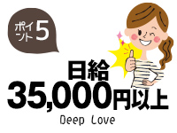 ディープラブ日本橋